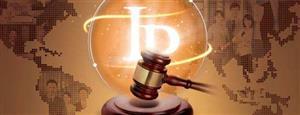 刚刚!《最高人民法院知识产权法庭诉讼指引》全文发布