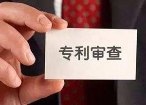 浅析日本专利审查中对创造性的判断