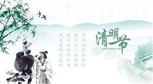 高智网2019年清明节放假通知及工作安排