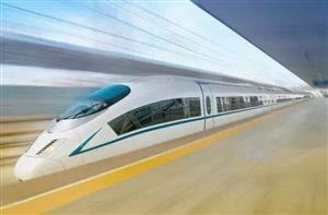 运营速度世界第一:时速400公里国产动车组年底将下线