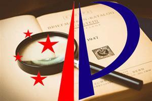 刚刚!国知局发布「专利、商标、地理标志」1—5月数据