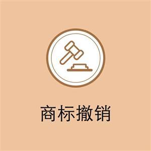 """""""天猫Tianmao""""商标被撤销,阿里巴巴:干得漂亮"""