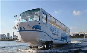 日本水陆两栖巴士正式下水启用,看起来科技感爆棚!