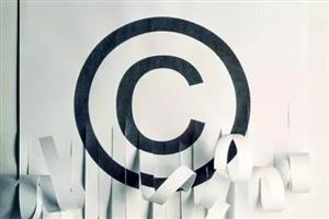 如何安全合理的使用版权图片素材?