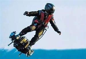 飞行滑板亮相法国阅兵式,未来军用可期?