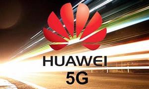 华为第二款5G手机获进网许可证 操作系统仍为安卓