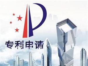2018年中国共向世界知识产权组织提交了53345份专利申请,位居世界第二