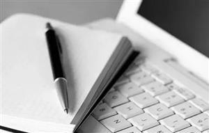 专利发明人如何写好一份《技术交底书》