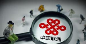 """中国联通回应""""关闭2G、3G网络""""报道:手机制式不支持"""