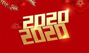鉆瓜專利網2020年春節放假通知及工作安排
