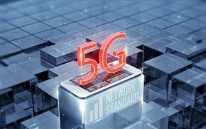 工信部原部长李毅中:我国5G专利数占全球30.3%