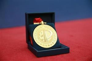 5月1日起施行!海南对获得中国专利金奖给予60万元奖励