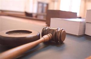 历经9年正式结案,金达威辅酶Q10专利诉讼案胜诉
