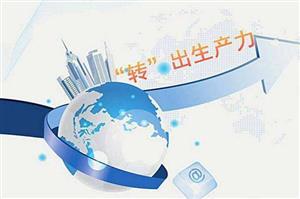 """""""科技成果转化""""——中国登顶全球PCT申请量的后时代"""