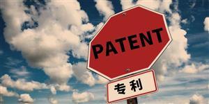 专利申请指南 请注意查看~