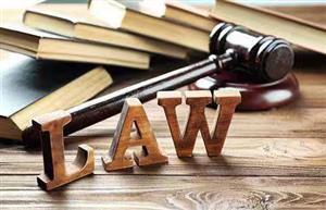 从法律层面解读MLGB商标案