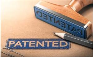 因委托无资质代理机构提交专利预审申请,被警告!且取消今年预审案件