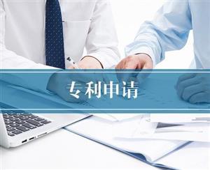 国内银行机构专利申请及布局分析