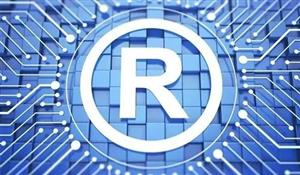商标注册申请不予受理的原因有哪些?与商标驳回有什么区别?
