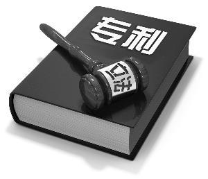 关于举办《专利法修正案(草案二次审议稿)》意见征求会的通知