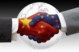 中欧正式签署《中欧地理标志协定》!双方共550个地理标志纳入
