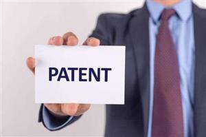 专利交易之前要了解的权利事项