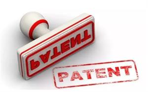 法官以案说法:评丁某梅与曳头公司、天猫公司等侵害外观设计专利权先予执行案