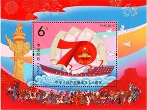 中国首枚芯片邮票问世 每一张邮票都是独一无二