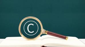 《中华人民共和国著作权法》2020全文
