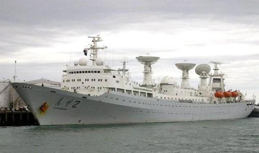 全力保驾嫦娥五号任务,远望3号测量船出征执行海上测控