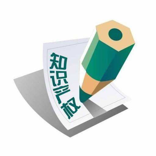 知识产权高质量发展,如何理解质量一词在知识产权中的含义?