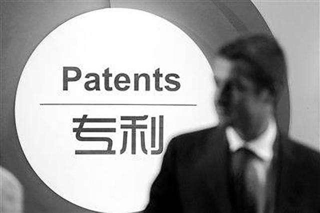 標準必要專利中美歐禁令救濟對比