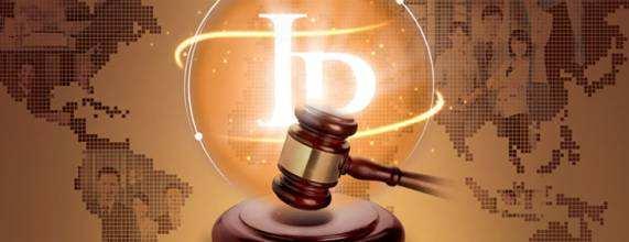 腾讯公司等申请字节跳动公司等诉前停止侵犯著作权案(附裁定书)