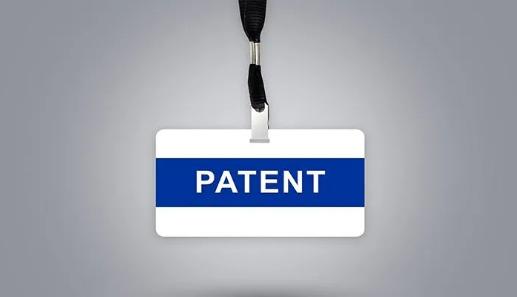 外觀專利全解答