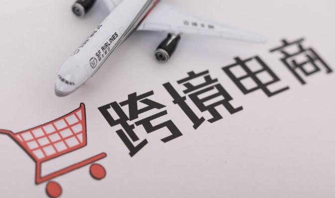 跨境电商在中国的商标权风险与应对