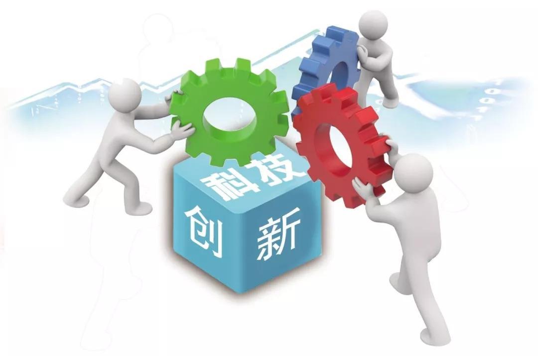 全球科技創新趨勢的研判與應對