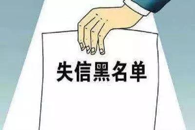 """北京:建立知識產權失信主體""""黑名單""""制度,對重復侵權、故意侵權的企業進行公示"""
