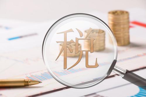 知识产权交易中的税收问题分析