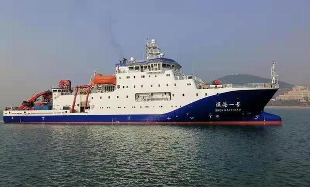 """7709米!向全球最深海底深渊进军 哈工程""""悟空""""号创中国AUV潜深新纪录"""