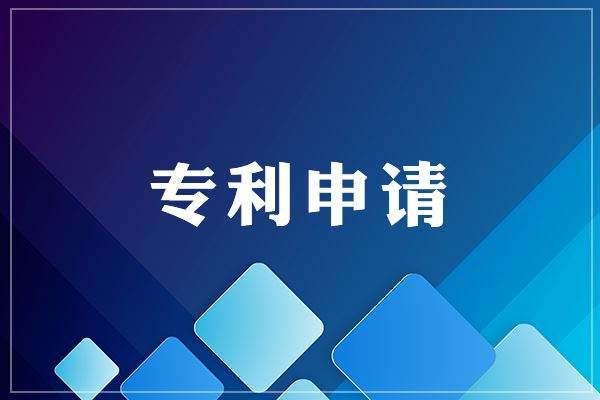 过去十年中国AI专利申请量居世界第一,占全球总量74.7%