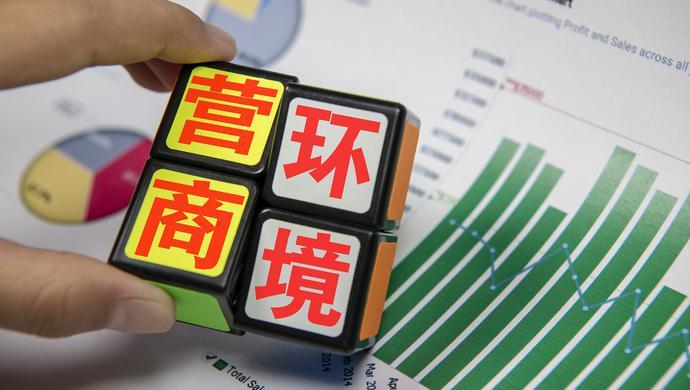 国家知识产权局局长申长雨:强化知识产权保护,为中小企业营造了良好营商环境