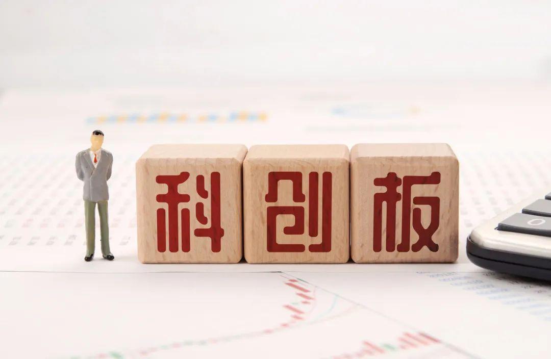 上交所:支持鼓励拥有核心技术专利50项以上的企业申报科创板!