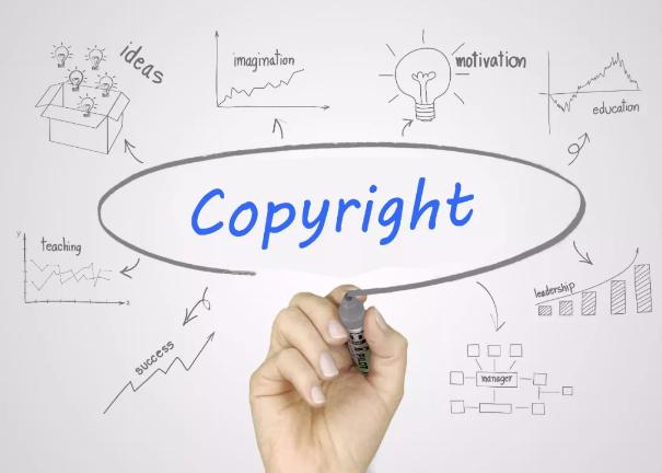 干货分享:版权有期限吗?