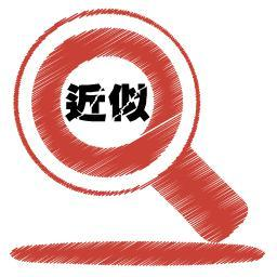 商标注册的12个雷区,触发就被驳回!