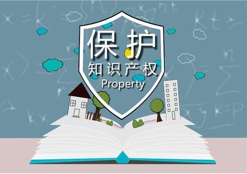 中國正建全國知識產權保護信息平臺,擬明年底使用