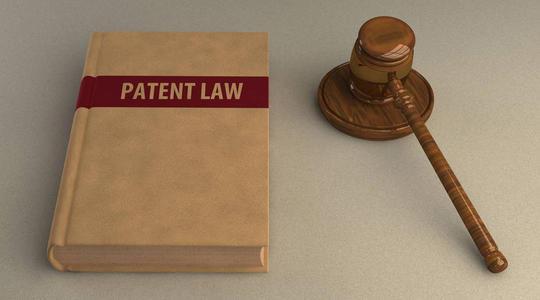 关于变更专利侵权纠纷行政裁决案件受理地点的通知