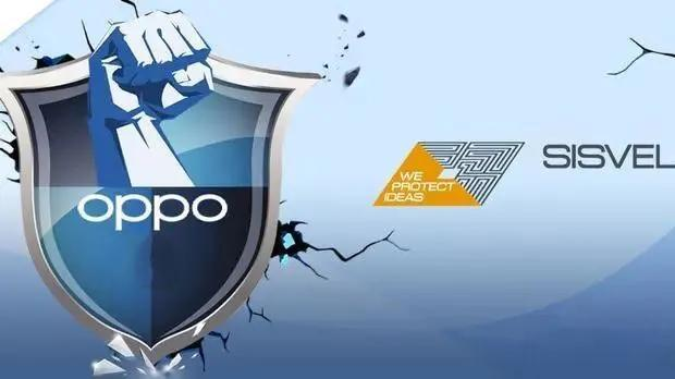 OPPO与Sisvel达成和解,结束全球专利诉讼