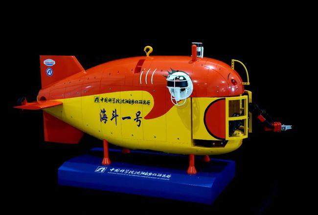 """中国""""海斗一号""""全海深自主遥控潜水器取得世界级成果"""